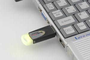 قفل USB پروین حرفه ای 2004